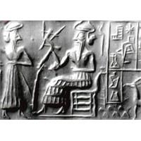 Antik Çağ Teknolojisi