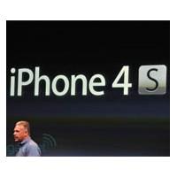 Yeni İphone 4s Özellikleri, Çıkış Tarihi, Fiyatı