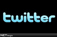 Blur'da Twitter Desteği