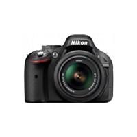 Nikon, Yeni Fotoğraf Makinesi D5200'ü Tanıttı
