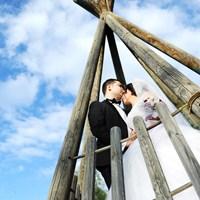 Bir Düğün Hikayesi: Güliz Ve Mekin Evlendi!