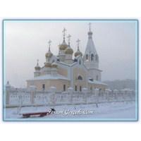 Dünyanın En Soğuk Şehri | Yakutsk