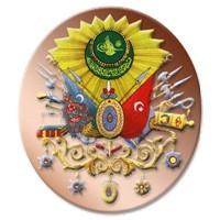Osmanlı Dönemi - Çizimler