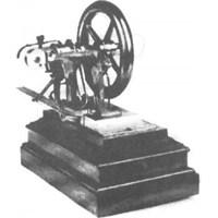 Dikiş Makinesi Hikâyesi