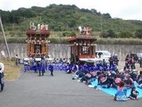 Japon Geleneksel Bayrami Matsurı