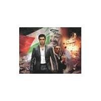 Kurtlar Vadisi Filistin Filmi