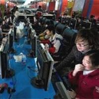 Çin'de 24 Milyon İnternet Bağımlısı Var