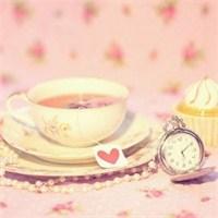 Haftanın İlham Perisi 5 Çayı