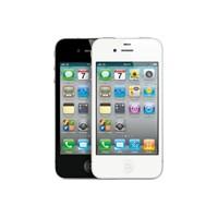 …ve Sonunda İphone 5 Testte!