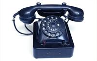 Telefon Şehir Kodları Nasıl Veriliyor