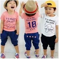 Erkek Bebek Kıyafet Modelleri