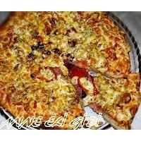 Anne Eli Gibi'den Karışık Pizza