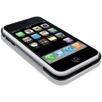 İphone'a Nasıl Uygulama/ Oyun Yüklenir?