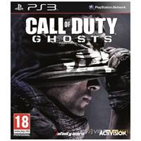 Call Of Duty: Ghosts'dan Gizemli Şifreler