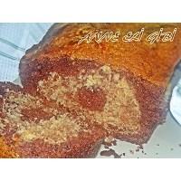 Mermer Kek Ve Kek Pasta Günü