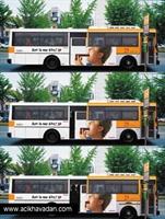 En Yaratıcı Reklam Fikirleri ?