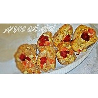 Pizza Gibi Ekmek Dilimleri