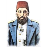 İi.Abdülhamid'i Nasıl Biliyoruz ?