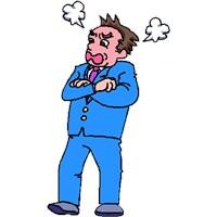 Öfke Duygusu Ve Kontrolü