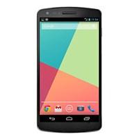 Lg Nexus 5 Nasıl Olacak? Lg Nexus 5 Özellikleri Ha