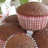 Çikolatalı Top Kek Tarifi...