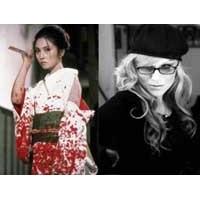 Japon Popu, Melody Gardot Ve Diğerleri