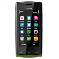 Nokia' Dan 1 Ghz' Lik İlk Telefon; Nokia 500 Cep T