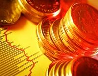 Mikrokredi Nedir Ve Nasıl Alınır?