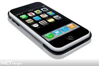İşte İphone 4g'nin Fiyatı Ne?
