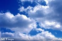 Buluta Güven Olur Mu?