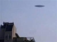 Çinli Bilimadamları Ufo Gördü