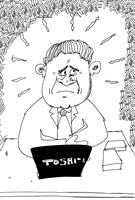 Mizah Hikayesi-spam Maıl Kurbanıyım!