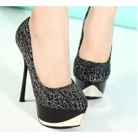 En Trend Platform Ayakkabı Modelleri