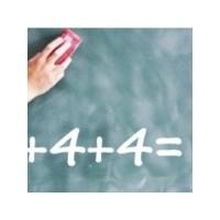 Zorunlu Eğitim Sistemi 4 + 4 + 4 Nasıl Olacak?