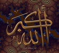 İmanın Ve İslamın Şartları Nelerdir?