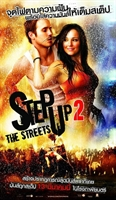 Sokak Dansı - Step Up 2 The Streets Filmi