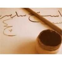Bitirilememiş Yazı Tadında Bir Hayat…
