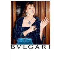 Carla Bruni Bulgari Diva Koleksiyonunda!