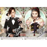 Beautiful Man / Pretty Man 2013 Kore Dizisi
