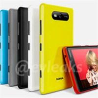 Lumia Nokia'yı Başarıya Ulaştırabilicek Mi?