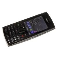 Nokia'dan Çift Hatlı Telefon: X2