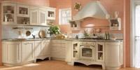 Mutfak Dekorasyonu İcin Tavsiyeler