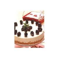 İftar Sofrası: Beyaz Çikolotalı- Dutlu Pasta Tarif