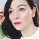 Romantisches Make-up für Brünette