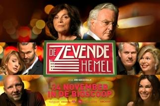 Muziekfeestje in de bios: De Zevende Hemel!
