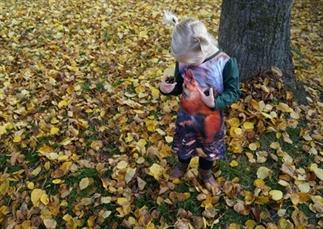 Kinderkleding | Herfst outfit