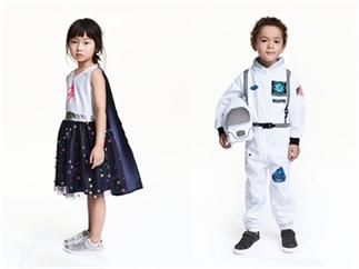 Budgetproof carnavalskleding voor kinderen van H&M