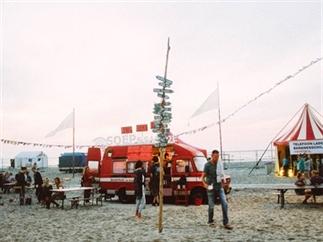 Nederlandse skate- en surf festivals in 2017