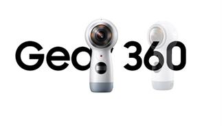 Nieuwe Samsung Gear 360 komt eraan!
