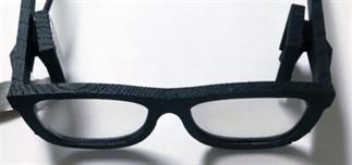Microsoft werkt aan Mixed Reality bril